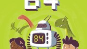 New Children's Book 'A Robot Called B4' Launches on World Earth Day to Inform Children on the Importance of Sustainability