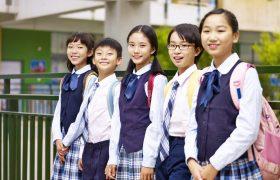 Secondary School Ranking Singapore
