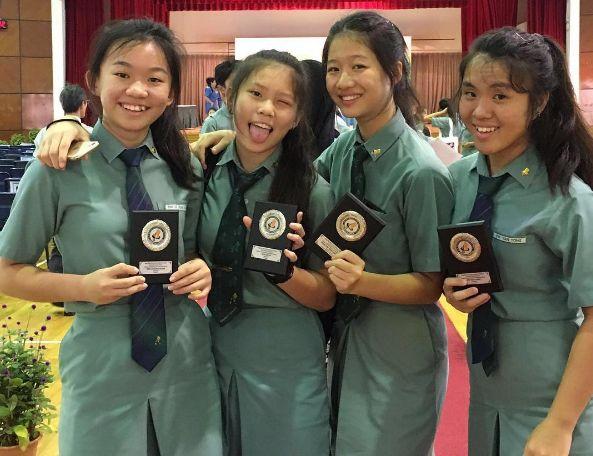 Ang Mo Kio Secondary school