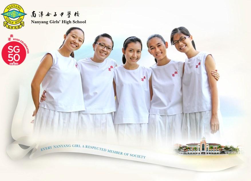 Nanyang Girls High School