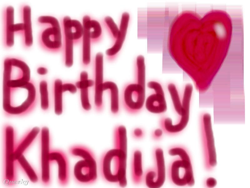 Khadija An Abstract Speedpaint Drawing By Sabzi43