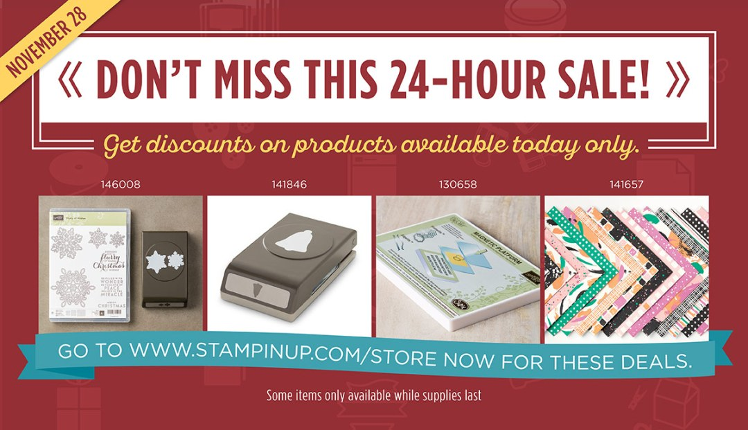 stampin' up online extravaganza 24 hr flash sale November 28th 2016