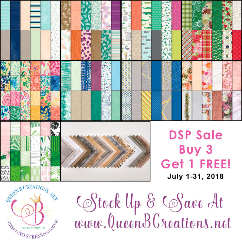 July 2018 Designer Series Paper (DSP) stock up and save sale