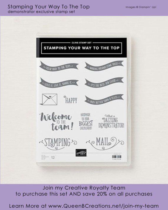 Stampin' Up! Stamping Your Way To The Top limited release demonstrator exclusive stamp set. Join the Creative Royalty Team and you too, can own this set!