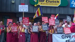 A contingent of Shugden Buddhists protesting - one later chose to sit and meditate outside Mr Clutch.  I like that.