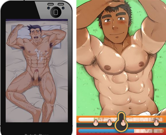 search gay dating profiles for free