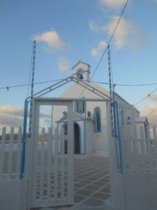 Aghia Paraskevi (Milos)