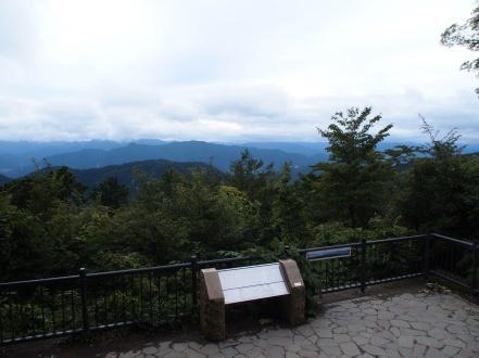 Vue du sommet du Mont Takao