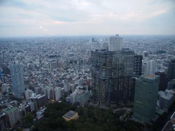 Vue du Tokyo Metropolitan Governmen