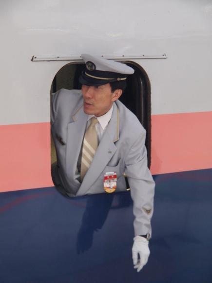 Départ imminent du shinkansen