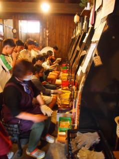 Fabrique de galettes de riz - Yume Kojo Hida (Takayama)