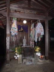 Temple Sogenji (Takayama)