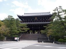 Temple Chion-in (Kyoto)
