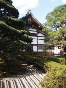 Monastère Nanzenji (Kyoto)