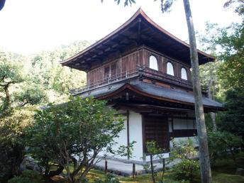 Temple Ginkakuji (Kyoto)