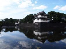 Palais Impérial (Tokyo)