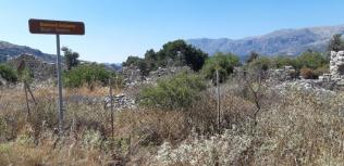 Ruines de la basilique de Vizari (Crète)