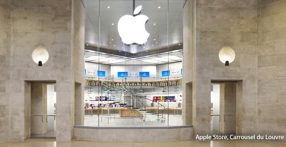 Apple Store - Louvre