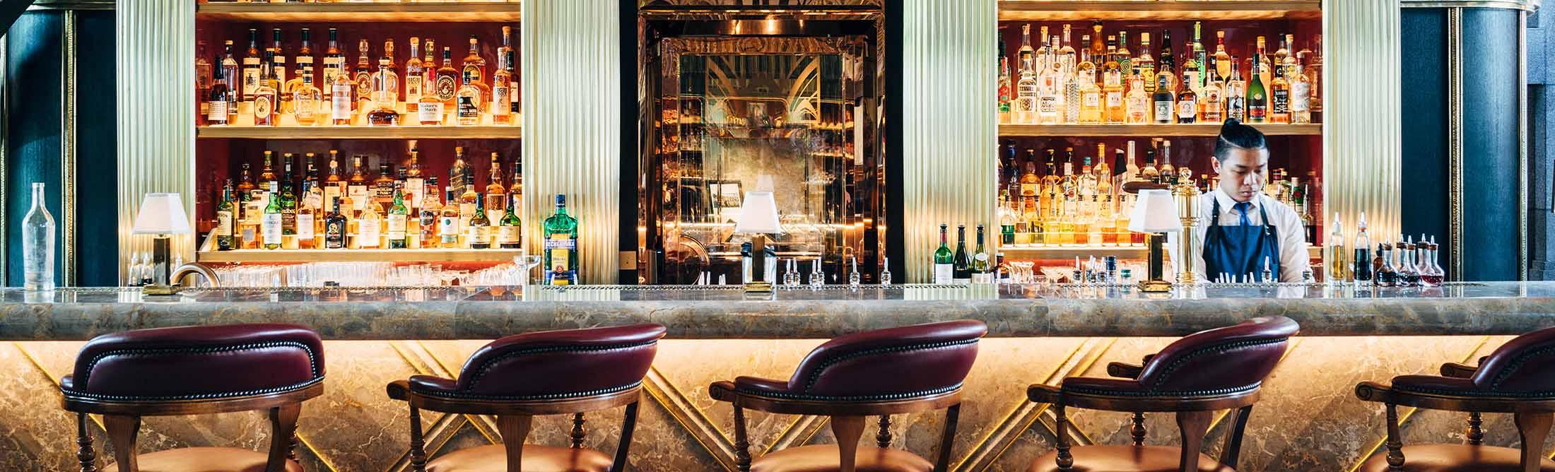 Atlas Bar: el mejor bar de Singapur