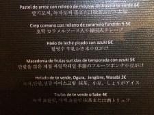 KORYO RESTAURANTE BARCELONA PLANES BCN QUE SE CUECE EN BCN (16)