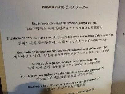 KORYO RESTAURANTE BARCELONA PLANES BCN QUE SE CUECE EN BCN (24)