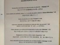 KORYO RESTAURANTE BARCELONA PLANES BCN QUE SE CUECE EN BCN (26)