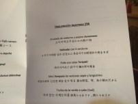 KORYO RESTAURANTE BARCELONA PLANES BCN QUE SE CUECE EN BCN (29)
