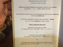 KORYO RESTAURANTE BARCELONA PLANES BCN QUE SE CUECE EN BCN (31)
