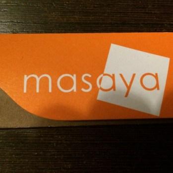 restaurante masaya japones barcelona mandri que se cuece en bcn planes (31)