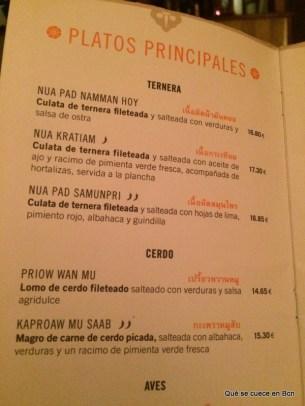 restaurante Thai gardens barcelona que se cuece en bcn donde comer (23)