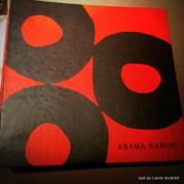 Restaurante kabuki tenerife estrella michelin abama que se cuece en bcn (4)