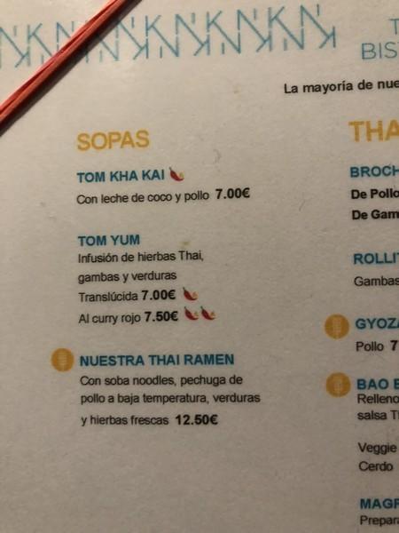 restaurante koh-ndal kohndal que se cuece en bcn planes barcelona tailandes (19)