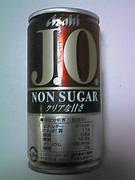 JO Non Sugar