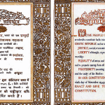 Facts about Constituent Assembly Of India, Members List