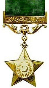 Highest Military Award of different countries