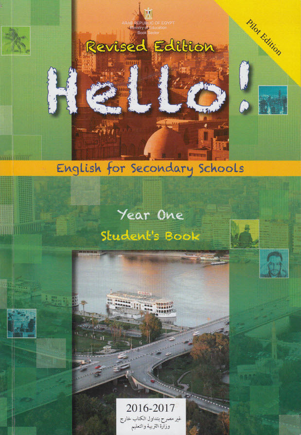 Student_s_Book_Cover