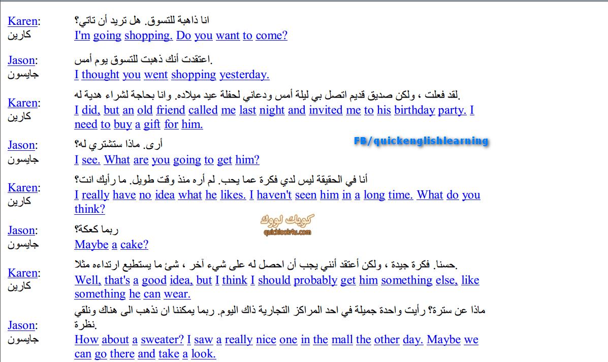 تحميل كتاب هاربر مترجم pdf
