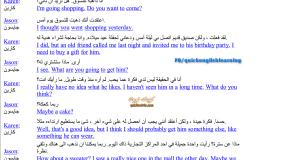 تحميل كتاب محادثات في كل الأماكن لغة انجليزية مترجم