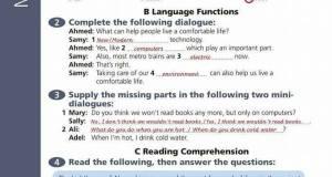 اجابات نماذج امتحانات وورك بوك اولي اعدادي ترم ثاني