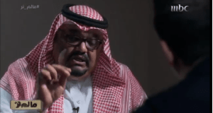 23 سنة قصة زواج سعودي من ملكة جنية حسب روايته