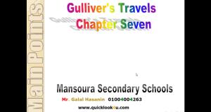 شرح وتحميل قصة جاليفر الفصل السابع Gulliver chapter 7
