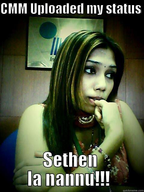 Funny Tamil Indian Girls Cmm Uploaded My Status Sethen La Nannu Misc