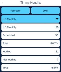 ILS POS tracking app_qsp mobile app