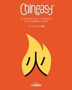 Chineasy: libro de chino.
