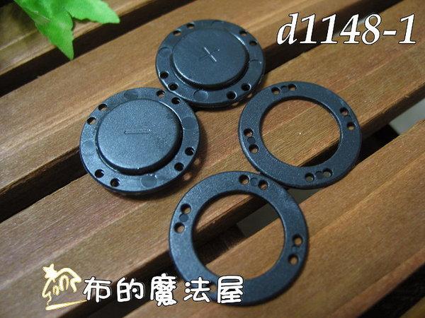 【布的魔法屋】d1148-1(特價)黑22mm強吸力圓塑膠磁釦/買10送1/塑膠磁扣/圓形磁釦/拼布材料)