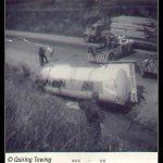 Tanker1966.jpg