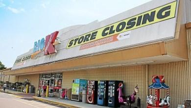 Photo of Grandes cadenas de tiendas anuncian cierre de sucursales en Pensilvania