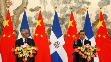 Photo of Fuego cruzado entre funcionarios de EEUU y China por relaciones con República Dominicana