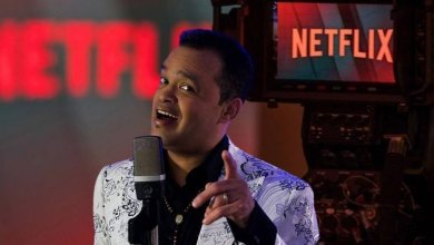 Photo of La historia de Alex Bueno en Netflix