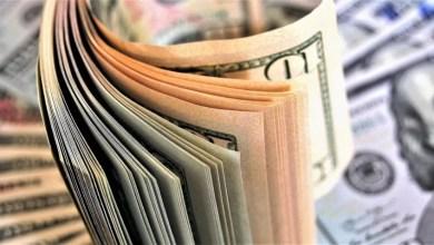 Photo of Cheques de estímulo llegando a cuentas de banco equivocadas